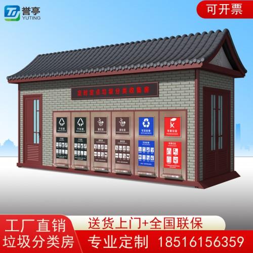 分类垃圾房 上海垃圾房厂家