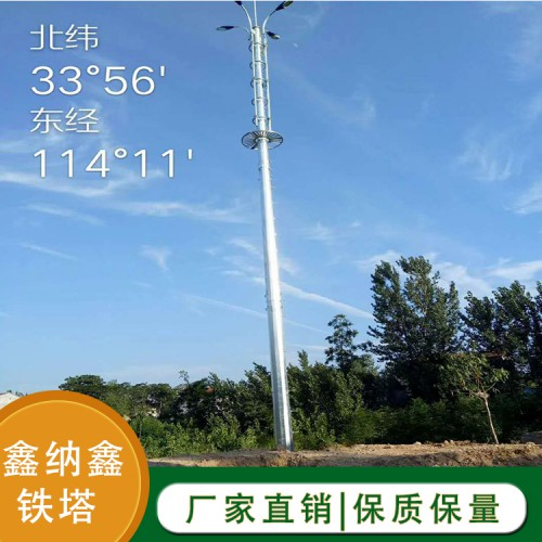 快装塔 5G单管快装塔