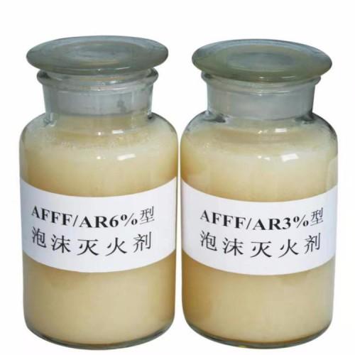 乌海水成膜泡沫灭火剂AFFF3%水成膜泡沫液送货上门质量保证