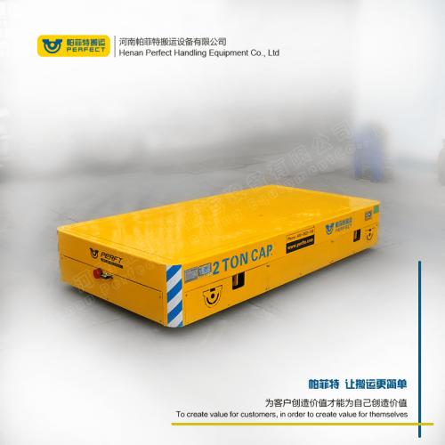货物运输 自动化轨道平车 35吨载重卷扬机电动平车 车间转运设备