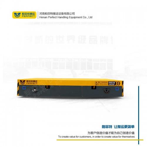 货物运输 自动化轨道平车 55吨电瓶轨道车 厂家直销