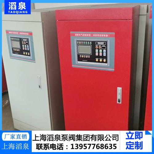 电器控制柜 控制柜