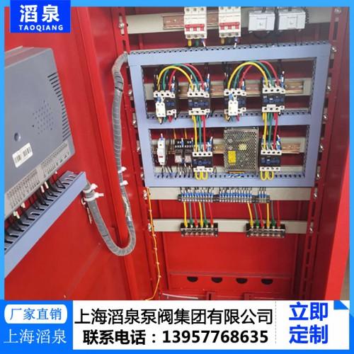 水泵控制柜 巡检柜 控制柜