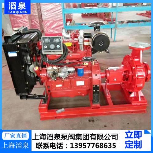 柴油机消防泵 柴油机消防泵厂家
