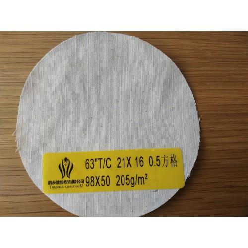 防静电布 斜纹布 网格布 棉布