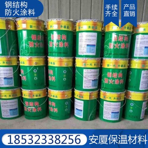 防火涂料 水性钢结构防火涂料 钢结构专用防火涂料