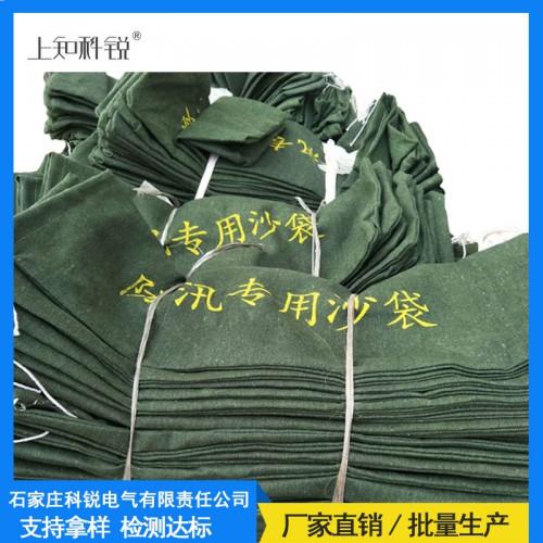 厂家批发防汛沙袋帆布25*50 30*70防水、防汛专用沙袋