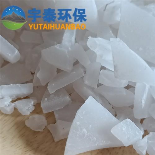 现货聚合硫酸铝工业级片状粉末有铁无铁污水处理剂片状量大从优