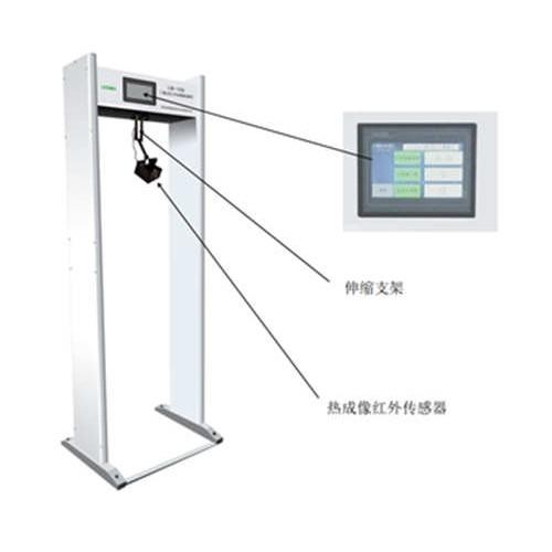 伸缩式延长探头门式红外温度检测仪
