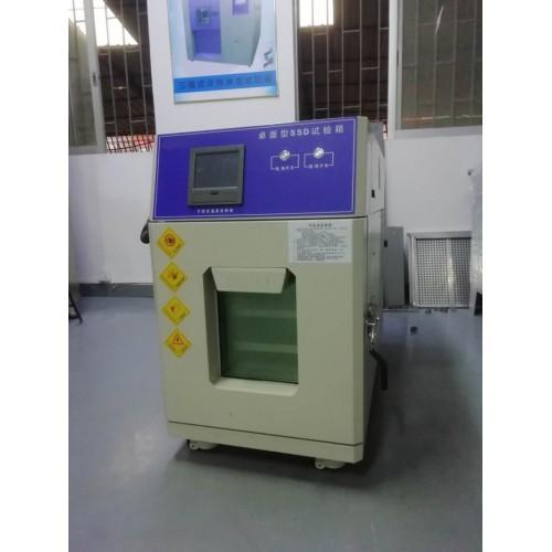 高低温实验箱 低温试验箱 低温箱-60度