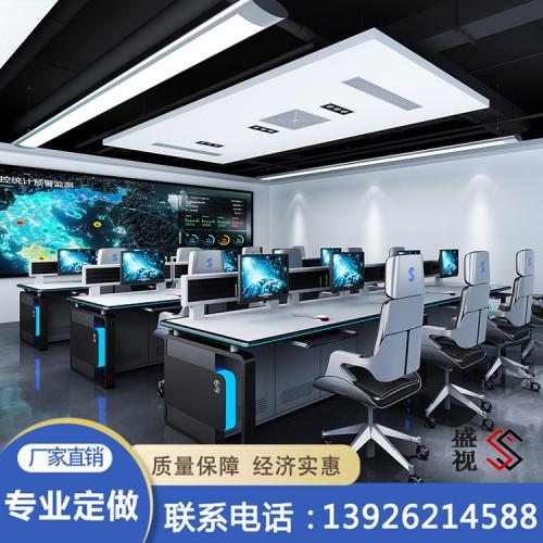 控制台厂家 监控系统控制台