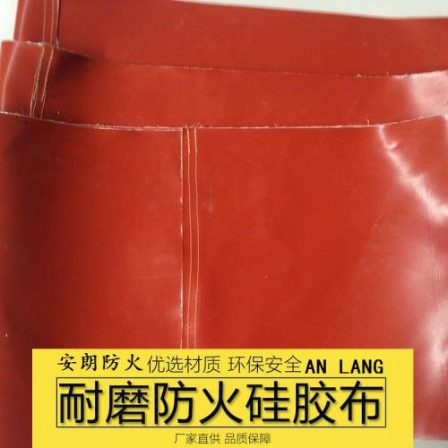 防火布哪有卖 安朗阻燃防火布 耐高温阻燃纤维布