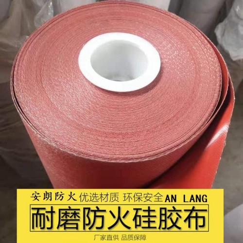高温防火布生产厂 电焊防火布报价