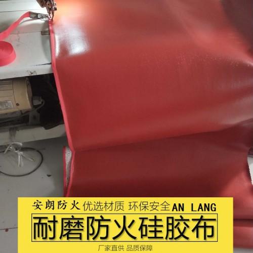 硅钛合金防火布 硅胶防火布 厂家直销