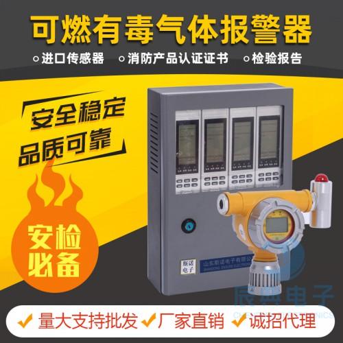 可燃气体报警器-厂家批发可燃气体报警器