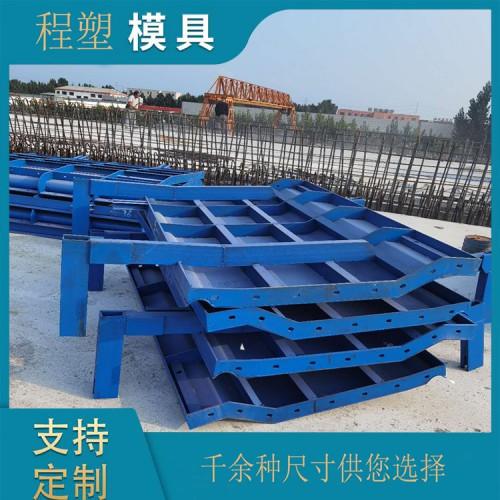挂式护栏模具 桥上预制墙式护栏模具