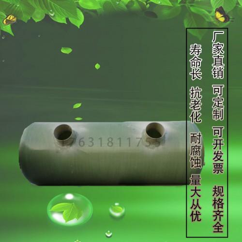 玻璃钢模压化粪池处污能力强