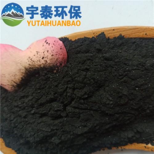 厂家批发煤质粉末活性炭 污水处理煤质粉状活性炭 木质粉碳