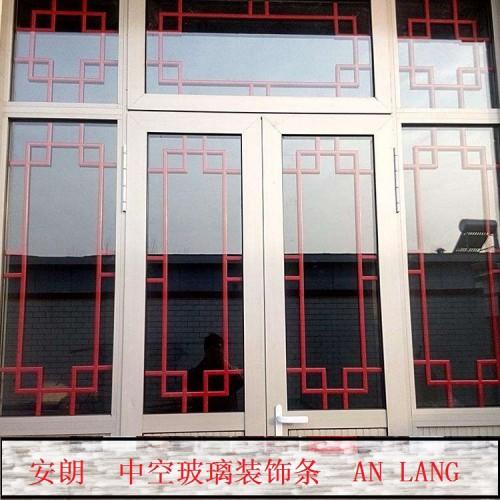 中空玻璃装饰美景条生产厂家