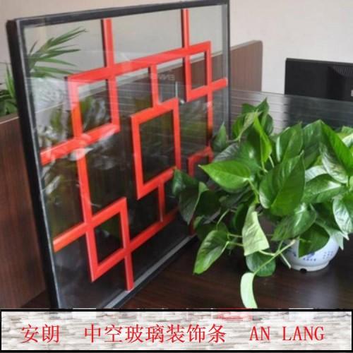 中空玻璃装饰格条 中空玻璃隔条