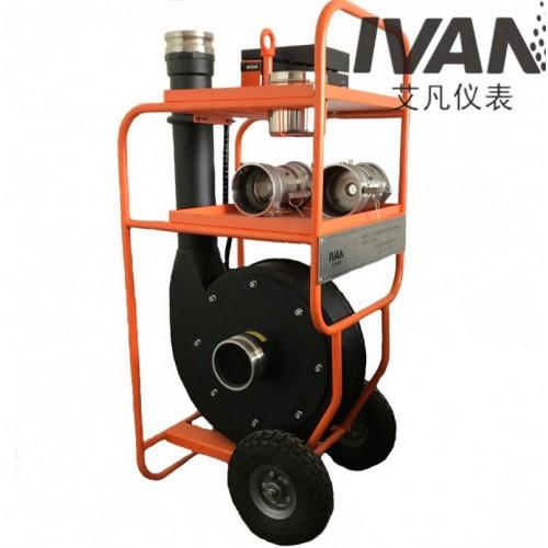 AF6900风管风量检测仪 排烟管道漏风量测量
