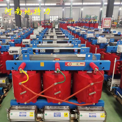 安徽省非晶干式变压器 非包封干变安装