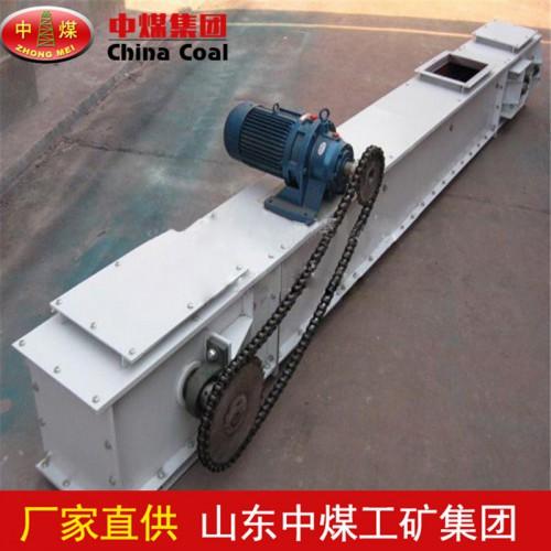 MS20埋刮板输送机  埋刮板输送机型号齐全 现货供应