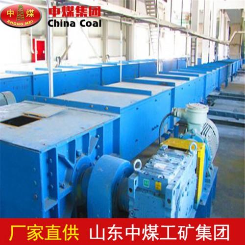 MS40埋刮板输送机作用 中煤供应MS40埋刮板输送机