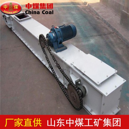 MS型埋刮板输送机产品质量  埋刮板输送机厂家