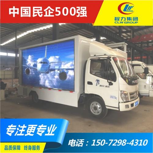 国六广告车 东风多利卡宣传车