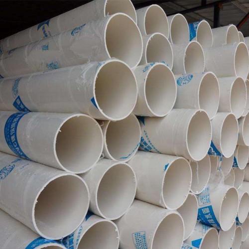 批发pvc管材 白色pvc管材管件直供