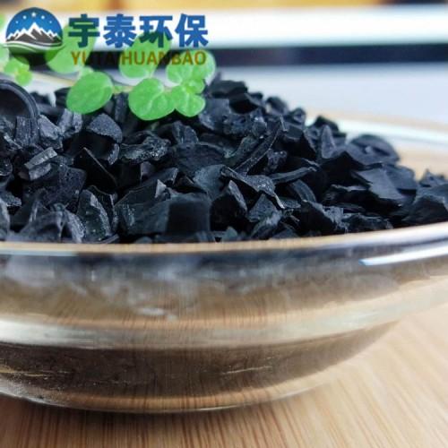 果壳活性炭 杏壳8—30目碘800厂家直销量大从优
