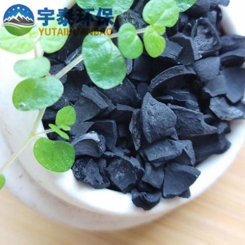 果壳活性炭 净水质净化用杏壳核 果壳活性碳批发