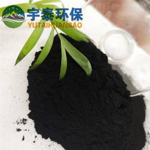 现货粉状活性炭化工污水脱色除臭200目碘1000木质活性炭粉