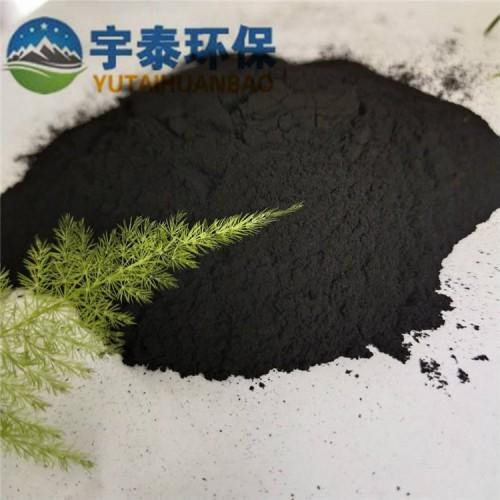 粉状活性炭 污水处理 脱色 降COD 垃圾焚烧除臭