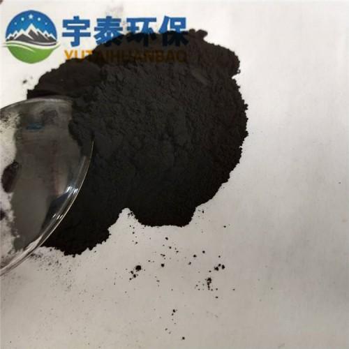 粉末活性炭污水处理废气处理活性炭 水处理活性炭 粉状活性炭