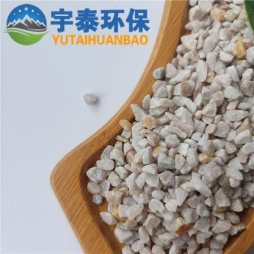 厂家生产批发石英砂 质量优价格便宜 精致和普通 水过滤石英砂