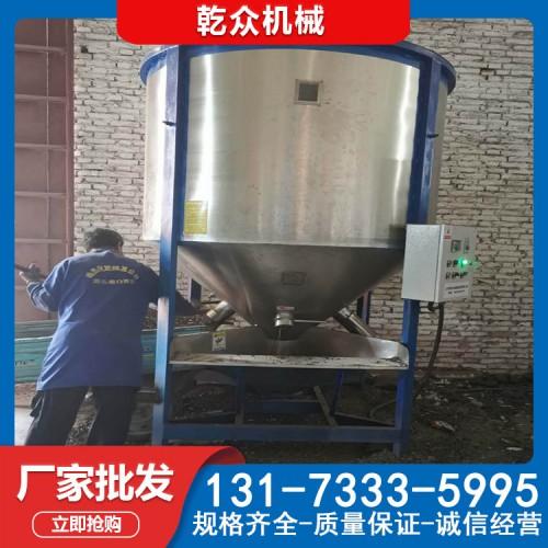 大型立式搅拌机 大型不锈钢立式搅拌机