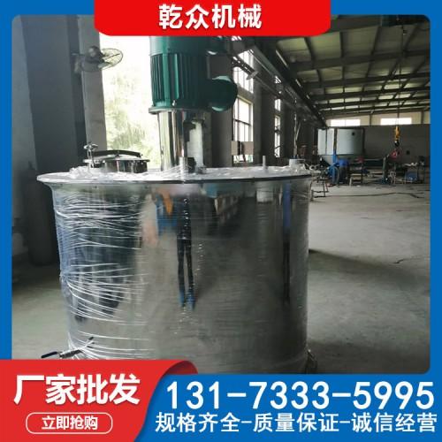 搅拌器 反应釜搅拌器 不锈钢反应釜搅拌器