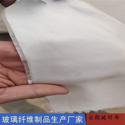 玻璃纤维短切毡 玻璃钢短切毡 无碱短切毡 玻璃纤维网格布