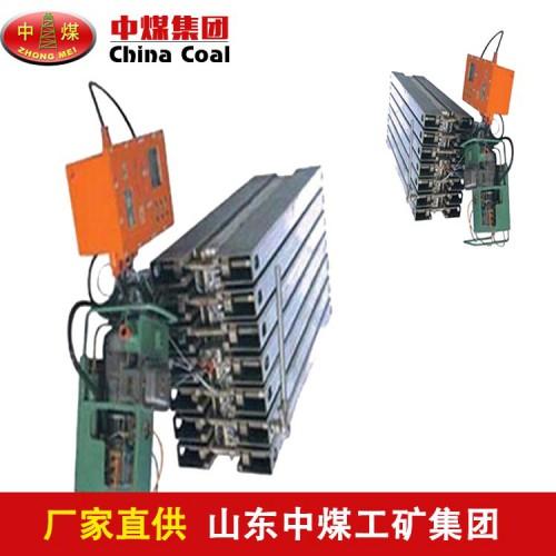 LBD防爆电热式修补硫化机介绍   式修补硫化机生产商