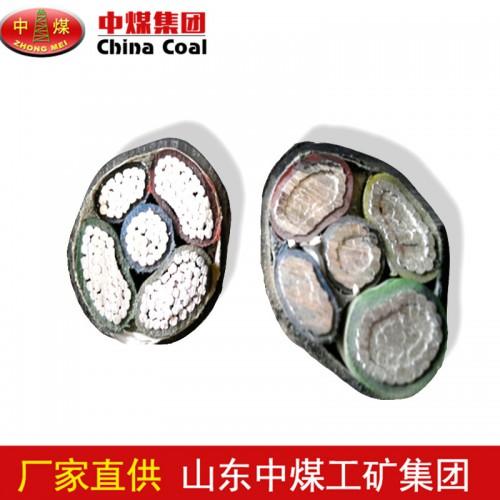 低压铝芯电力电缆用途  低压铝芯电力电缆厂家
