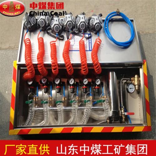 ZYJ压风供水自救装置 中煤供应自救装置价格优惠