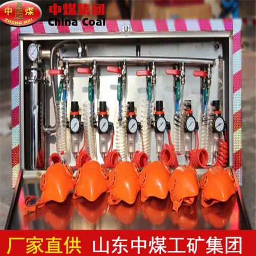KGS-2矿井供水施救装置 矿井供水施救装置现货供应