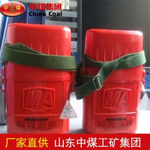 氧气自救器 自救器型号 氧气自救器性能