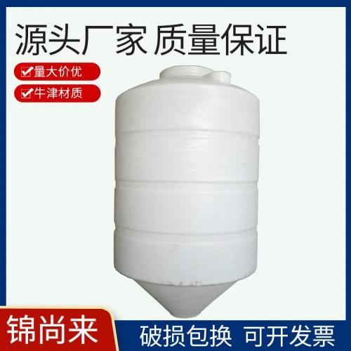 储罐 江苏锦尚来塑业滚塑一次成型锥形储罐 工厂批发