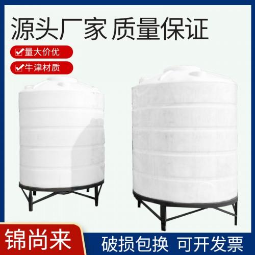 水塔储罐 江苏锦尚来塑业滚塑一次成型锥形储罐 工厂批发