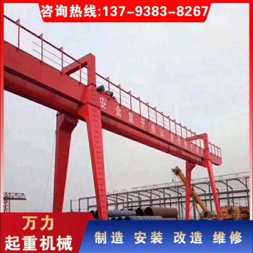 32吨龙门吊价格 山东龙门吊按需定制