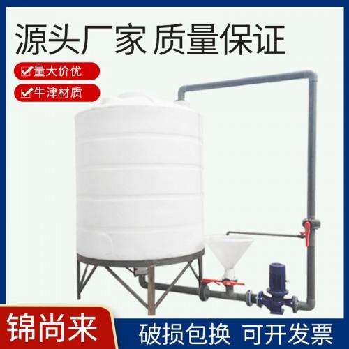 塑料储罐 江苏锦尚来塑业滚塑一次成型锥形储罐 工厂现货