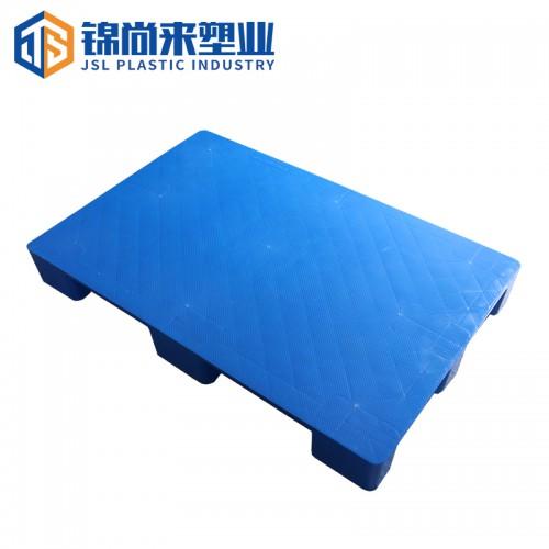 塑料卡板 江苏锦尚来 1208九脚平板托盘 现货特价 可定制